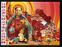 Religionization of Chairman Mao depicted as McDonald's advertisement